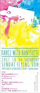 DANCE WITH NANTSUTT